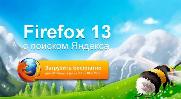 Mozilla Firefox 13 llegará a Rusia con Google como buscador por defecto, adiós Yandex 28