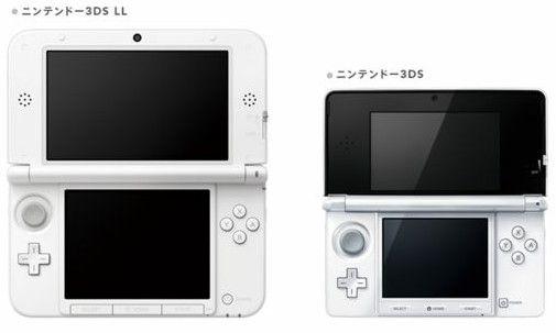 Nintendo anuncia lanzamiento de la 3DS XL 31