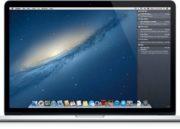 Apple Mountain Lion OS X 10.8 verá la luz el próximo 25 de julio