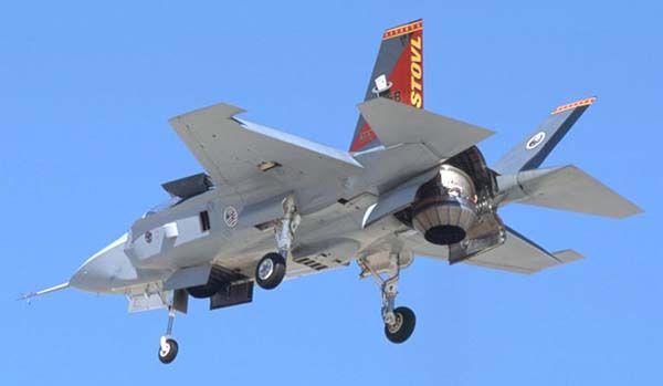 Cómo aterrizan los cazas F-35 de empuje vectorial 29