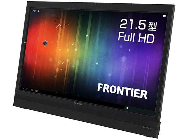 Kouziro FT103, un tablet Android con pantalla de 21,5 pulgadas 28