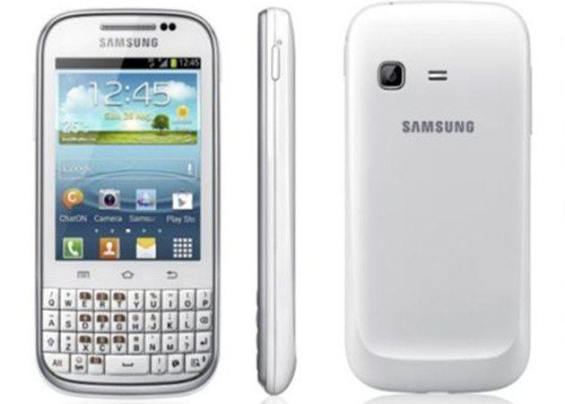 Galaxy Chat, una 'Blackberry' básica con diseño coreano y Android 30