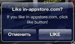 Aplicaciones gratis en App Store: hackeada a manos de un usuario ruso 30