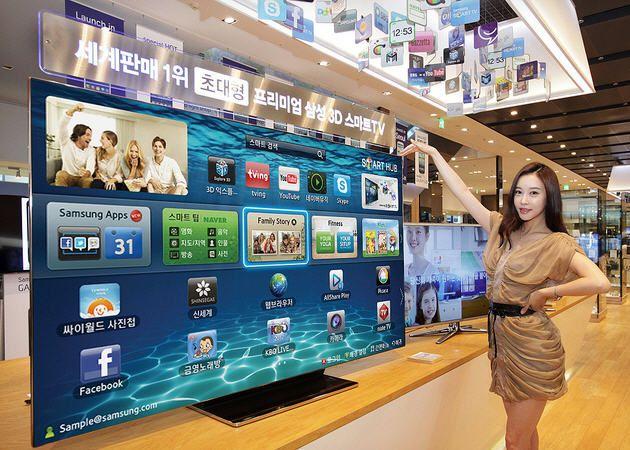 Samsung comienza a vender su TV de 75 pulgadas en Corea del Sur 29