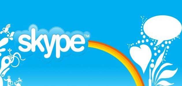 Skype espiará tus comunicaciones cuando lo ordenen los gobiernos 27