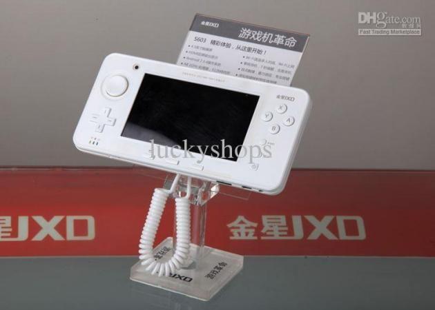 JXD S603