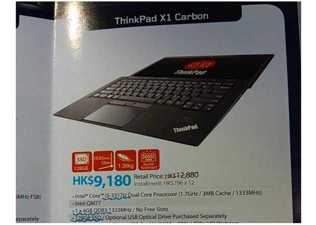 Lenovo ThinkPad X1 Carbon, especificaciones y precio 29