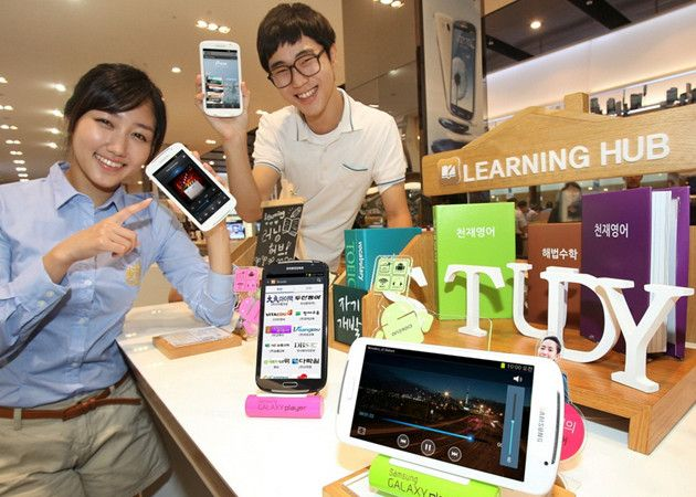 Samsung presenta el Galaxy Player 5.8 30