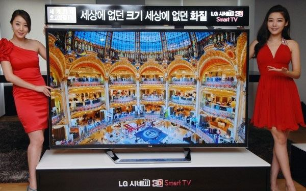 TV LG 84 pulgadas 4K, a la venta para quien pueda pagarlo 30