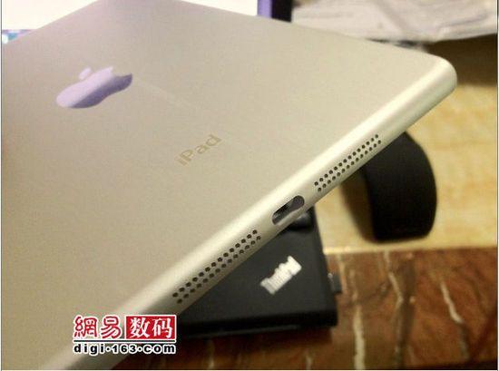 ¿Será así iPad mini? Fotos de la carcasa