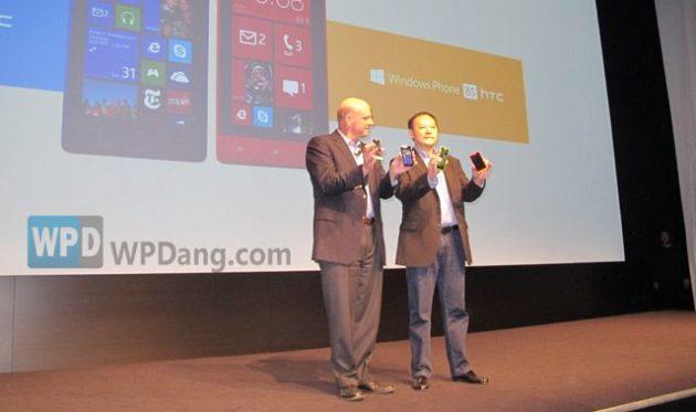 HTC prepara un smartphone Windows Phone 8 más grande que el 8X 31