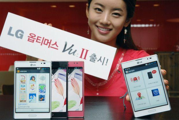 LG presenta el Optimus Vu II como alternativa al Galaxy Note II 31