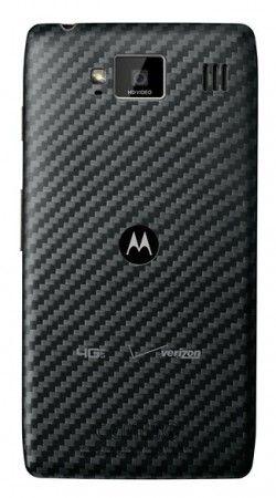 Nuevos smartphones Motorola RAZR HD y RAZR MAXX HD 32