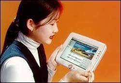 LG ya presentó un iPad en 2001 29