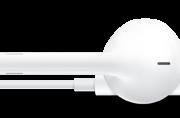 iPod touch 5G: especificaciones, características y precio 46