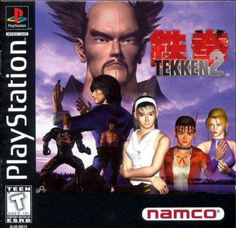 Tekken 2 PSX