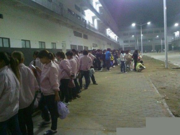 ¿Peligra la producción del iPhone 5 por huelga de trabajadores chinos? 29