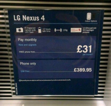 Primeras imágenes del smartphone Nexus 4 32