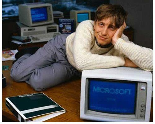 Microsoft-anuncios
