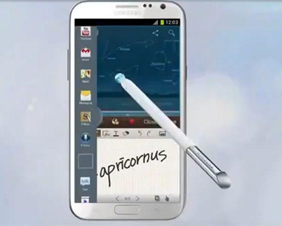 El Galaxy Note II recibe la actualización de pantalla dividida 28