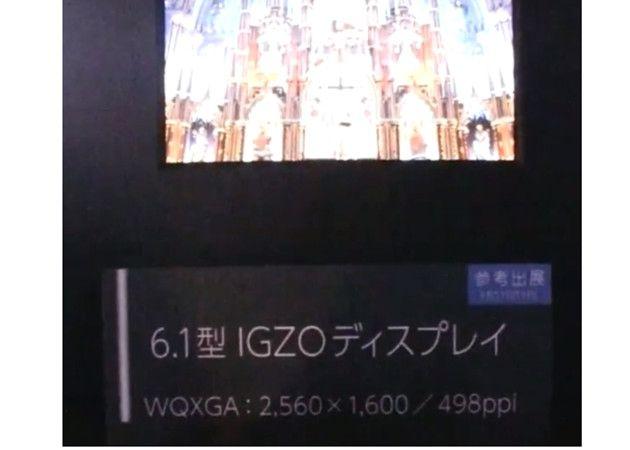 Sharp sigue impresionando con una pantalla de 6 pulgadas de 2560 x 1600 píxeles 28
