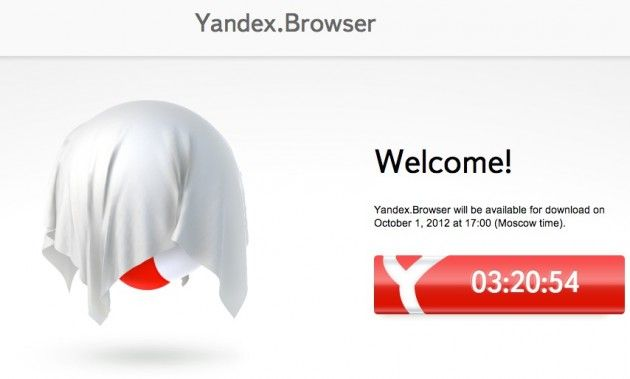 Yandex, el buscador ruso, lanza su propio navegador basado en Chromium 29
