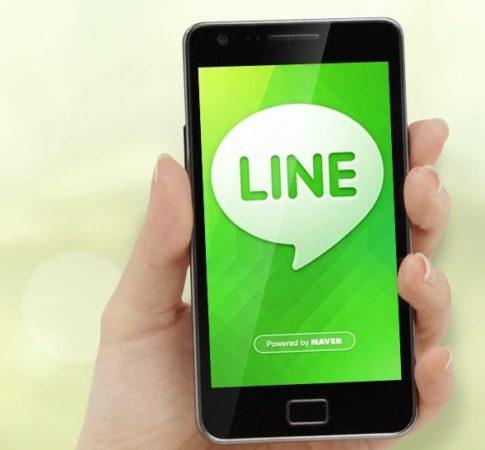 ¿Problemas con WhatsApp? LINE: alternativa gratuita para todos 40