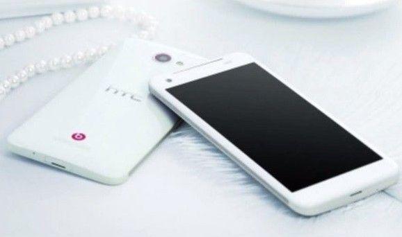 HTC DLX filtrado, smartphone Android 5 pulgadas 1.080p 29