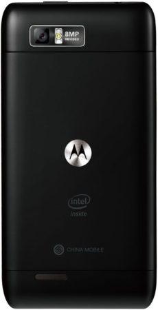 Más smartphones Motorola con 'Intel Inside' 30