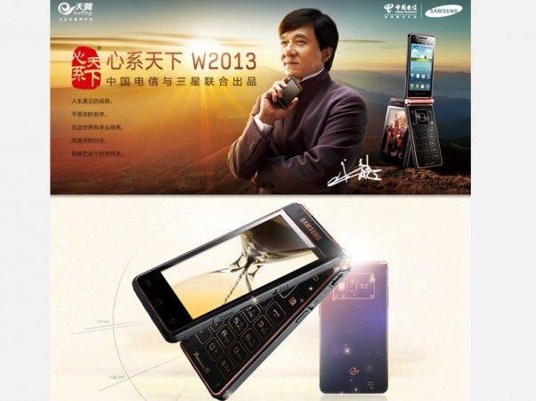 Aquí está el móvil de Jackie Chan, una chulada ridículamente cara 29