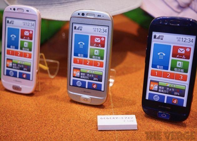 Fujitsu Raku Raku, tus abuelos también se merecen un smartphone Android 31
