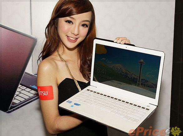 ¿Chica busca Ultrabook? Fujitsu LifeBook CH702
