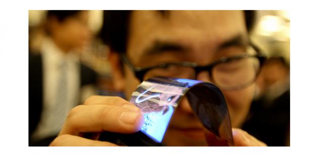 Samsung mostrará una pantalla flexible de 5,5 pulgadas en CES 2013 30