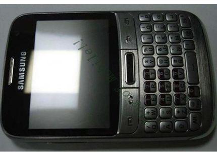 Samsung Galaxy M Pro 2, a por el mercado BlackBerry 32