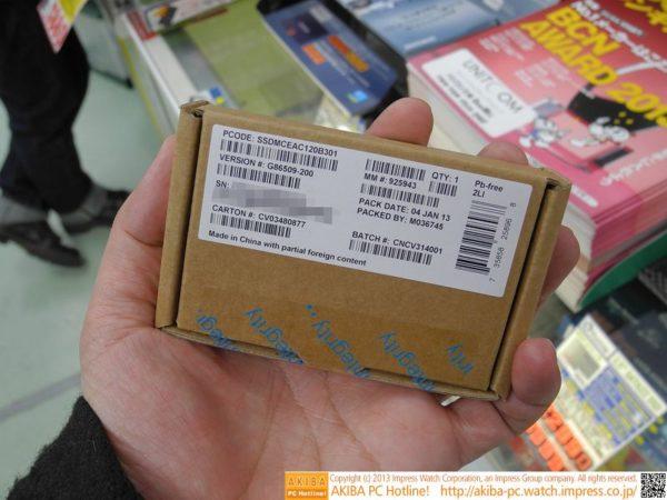 Intel SSD 525, a la venta 31