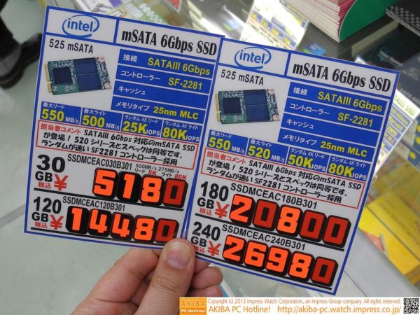 Intel SSD 525, a la venta 32