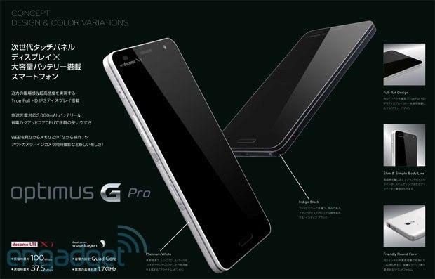 LG Optimus G Pro, filtrado 27