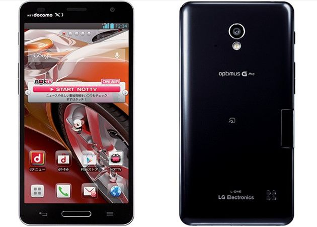 LG a por todas con el smartphone Optimus G Pro 31