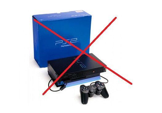 Descansa en paz PlayStation 2, no se fabricarán más 28