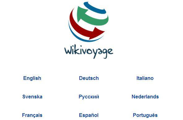 Wikiviajes, una Wikipedia para turismo y viajes 31