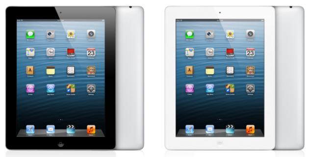 ¿Tendremos iPad / iPhone de 128 Gbytes? iOS 6.1 deja entrever que sí 31