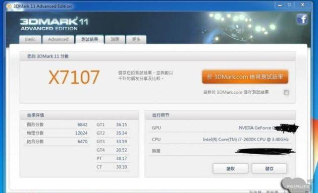 La futura GPU GeForce Titan tendrá 6 Gbytes de memoria 32