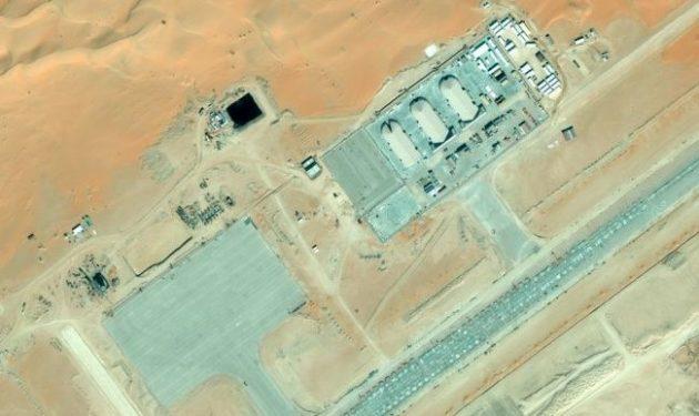 Bing revela base secreta de los Drones estadounidenses