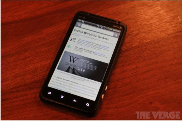 phone wiki