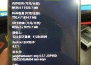 ¿Qué sabemos de Samsung Galaxy SIV? 39