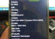 ¿Qué sabemos de Samsung Galaxy SIV? 35