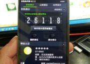 ¿Qué sabemos de Samsung Galaxy SIV? 33