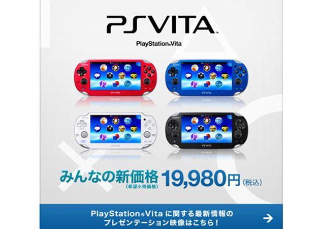 Sony cuadriplica las ventas de PS Vita en Japón tras la rebaja de precio 31