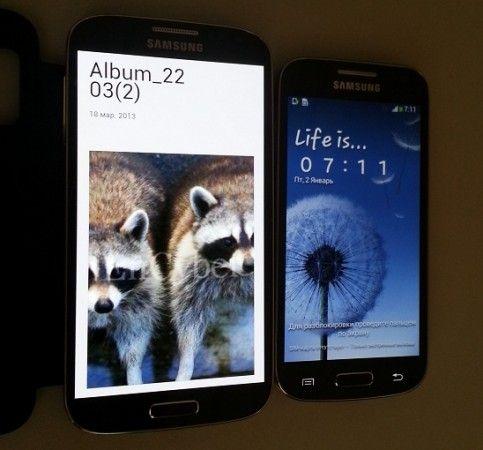 Galaxy S4 Mini 1