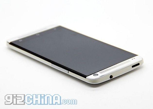 China HDC One 1